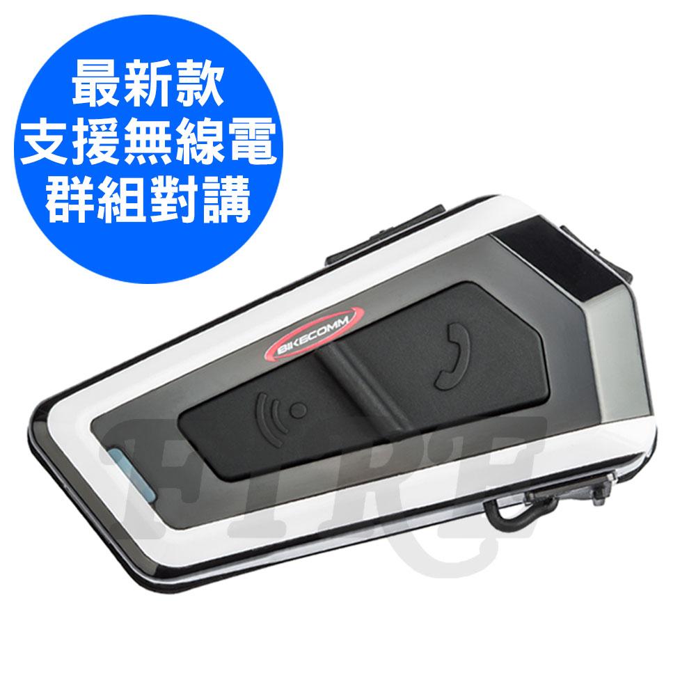 BIKECOMM 騎士通 BK-T1 安全帽專用 無線藍牙耳機 BKT1 無線電版 product image 1