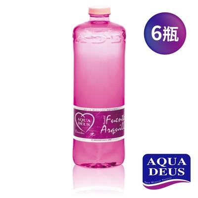 【AQUADEUS】西班牙粉瓶礦泉水1000ml(6瓶裝)