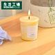 【倒數1天週年慶全館8折起-生活工場】自然香氣許願蠟燭 product thumbnail 1