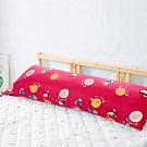 奶油獅 同樂會純棉-讓你抱抱等身夾腿長形枕-雙人枕換洗布套-50x150cm(莓果紅)