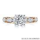 RUIEN DIAMOND GIA 50分 D VS2 3EX 18K金 鑽石戒指