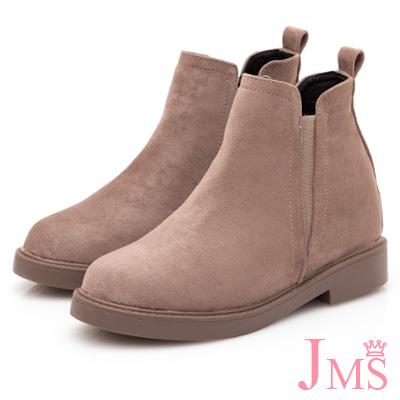 JMS-簡約百搭拼接鬆緊內增高短靴-杏色
