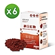 【達摩本草】納豆紅麴素食膠囊x6盒 (60顆/盒)《日本專利、循環代謝》 product thumbnail 1