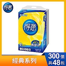 得意平版衛生紙300張x48包/箱