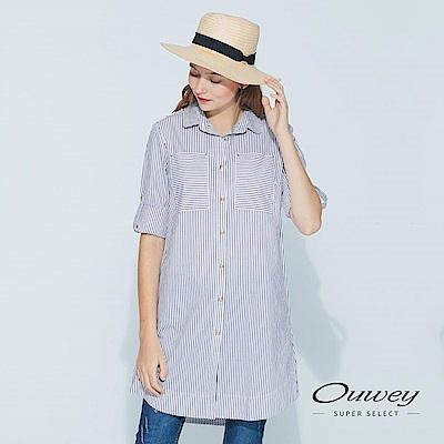 OUWEY歐薇 率性簡約條紋長版外套(藍)