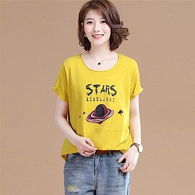 初色  星光印花顯瘦T恤-共3色-(M-2XL可選)