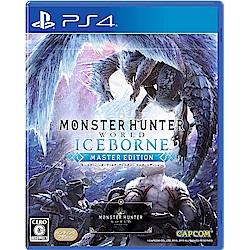 (預購) 魔物獵人 世界:Iceborne -PS4 中文一般版