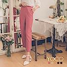 東京著衣-yoco 簡約美學多色口袋修身老爺褲-S.M.L(共五色)