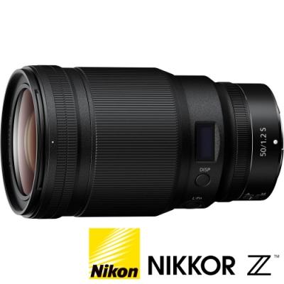 ★贈延保★ NIKON Nikkor Z 50mm F1.2 S 大光圈人像鏡 (公司貨) 標準大光圈鏡頭 Z 系列微單眼鏡頭