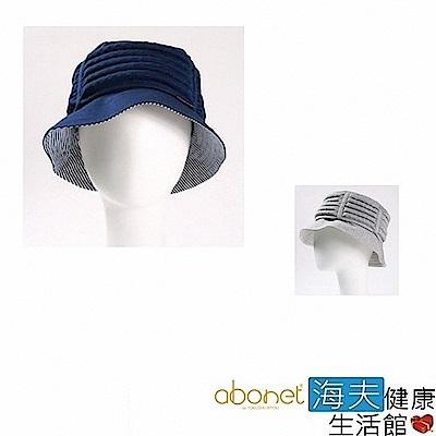 海夫健康生活館 abonet 頭部保護帽 經典 漁夫款