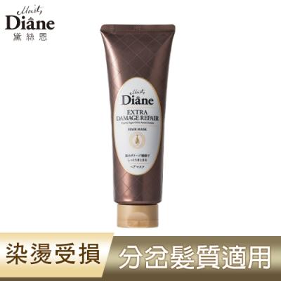 Moist Diane黛絲恩完美修補極潤修護髮膜