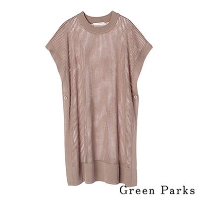 Green Parks 側扣腰際長版針織上衣