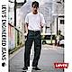 Levis 男款 570 Baggy寬鬆繭型牛仔褲 LEJ 3D褲 經典復刻 product thumbnail 2