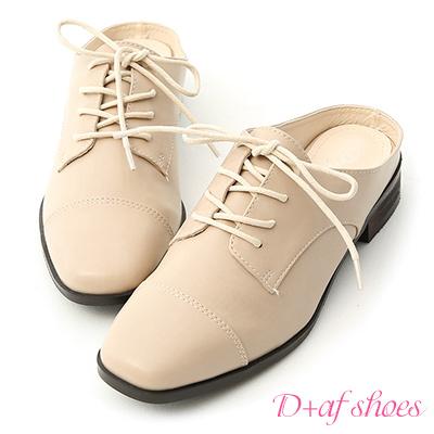 D+AF 品味休閒.小方頭綁帶紳士穆勒鞋*米杏