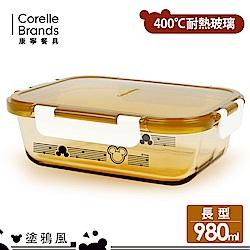 塗鴉風保鮮盒980ml