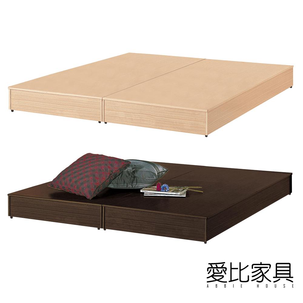 愛比家具 日系5尺雙人床底板(兩色可選)