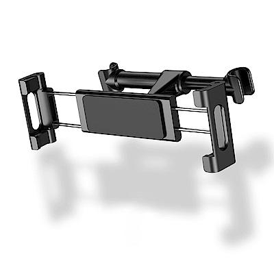 Baseus倍思 後座車載支架 汽車後排頭枕座椅背上用支撐ipad平板手機架通用