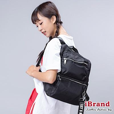 iBrand後背包 輕時尚防盜多口袋尼龍後背包-黑