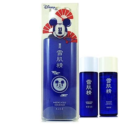 KOSE高絲 雪肌精化妝水100ml(迪士尼5款任選)贈保濕潔顏2件組