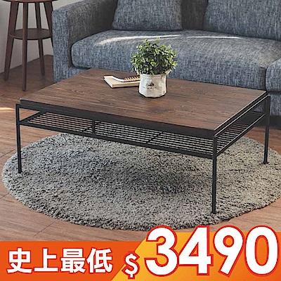 5折↘原價6980元 Home Feeling 茶几桌/和室桌/工業風/北歐風/雙層