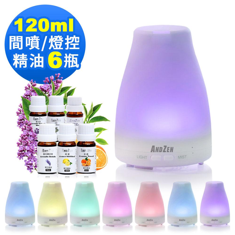 ANDZEN 日系風格香氛負離子水氧機(AZ-1008 七彩燈)+來自澳洲進口純精油 6瓶