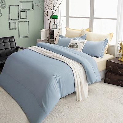 BUNNY LIFE 沉靜藍-雙人-絲光精梳棉4件組-純粹系列