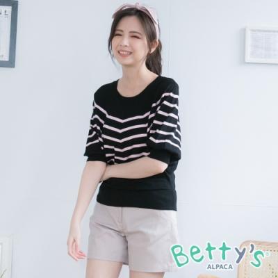 betty's貝蒂思 質感修身休閒短褲(淺卡其)