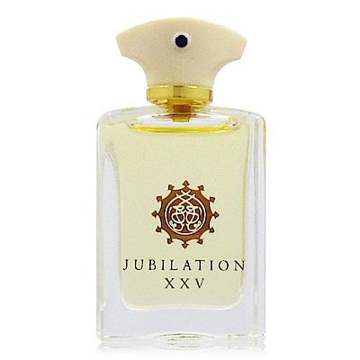 AMOUAGE Jubilation XXV 月之詠嘆男性淡香精7.5ml 禮盒拆售無盒版