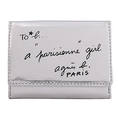 agnes b. to b手寫訊息皮革鑰匙零錢卡夾(銀)