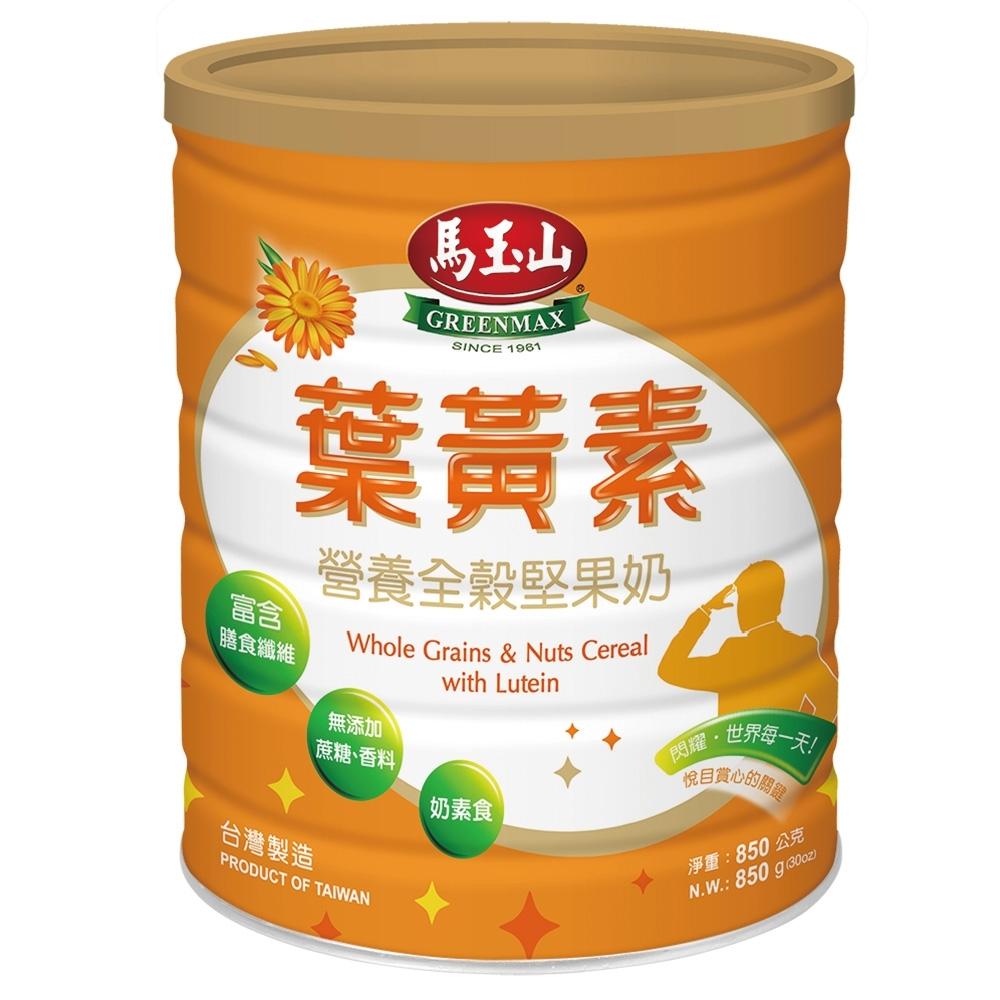 (限時加購)【馬玉山】營養全榖堅果奶-葉黃素配方850g