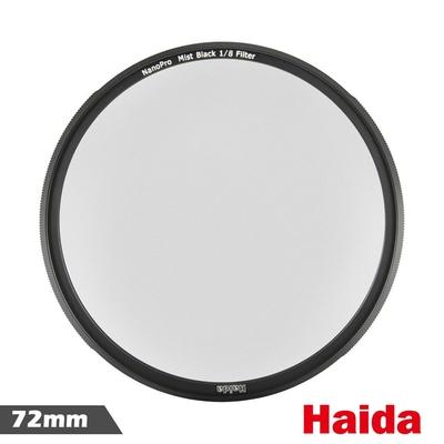 Haida 海大 NanoPro Mist Black 1/8 黑柔焦鏡片 72mm 濾鏡