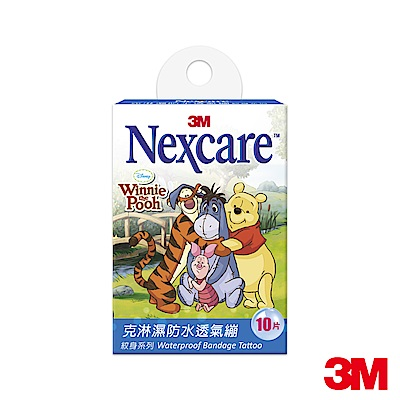 3M Nexcare 克淋濕防水透氣繃OK繃紋身系列-小熊維尼10片包 WT510W