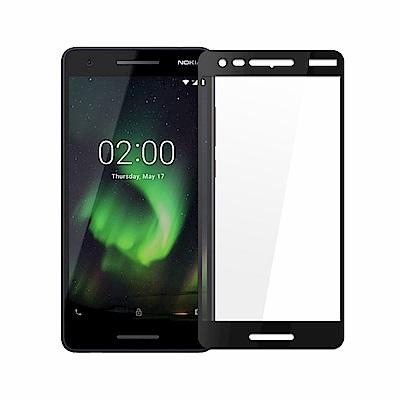 (贈氣囊支架)NOKIA 2.1 (5.5吋)全膠滿版9H鋼化日規玻璃保護貼-黑色