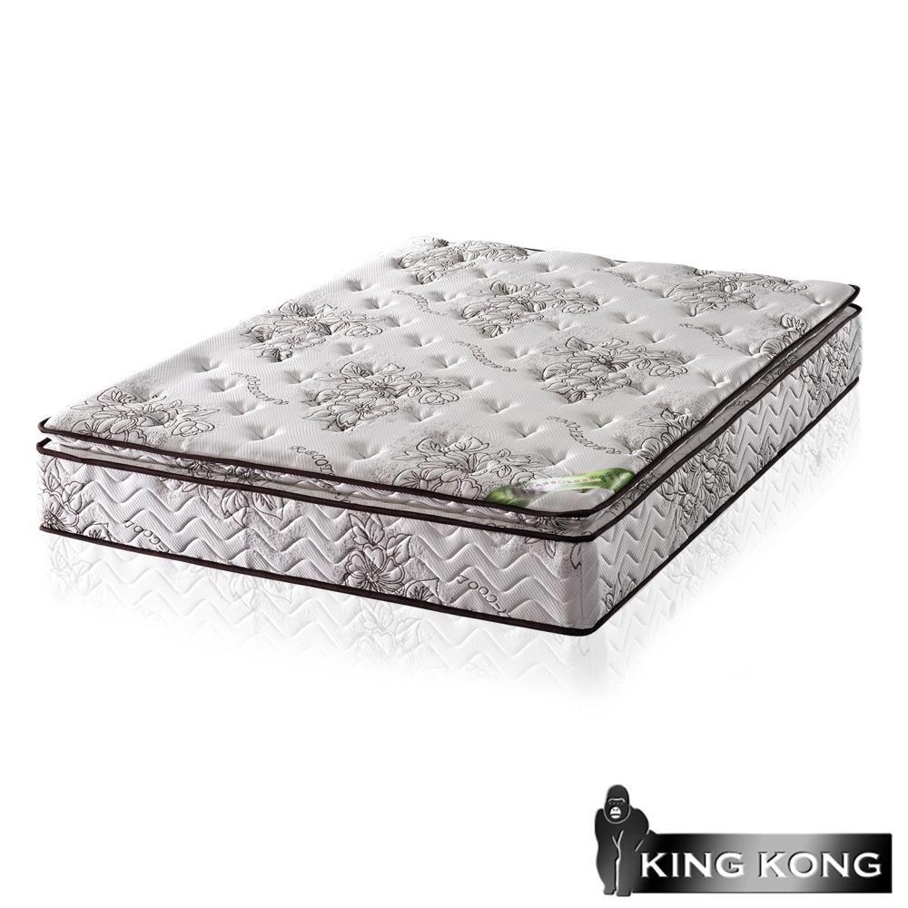 金鋼床墊 正三線乳膠涼爽舒柔加強護背型3.0硬式彈簧床墊-雙人特大6x7尺