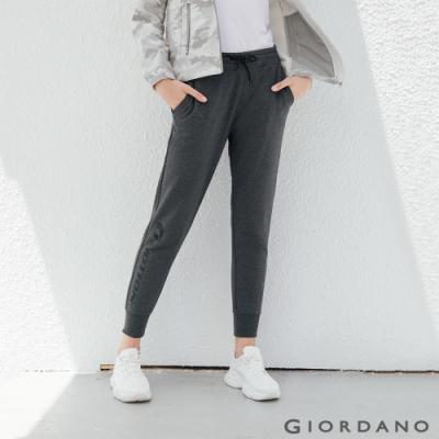 GIORDANO 女裝G-MOTION炫彩運動休閒束口褲-41 花紗黑