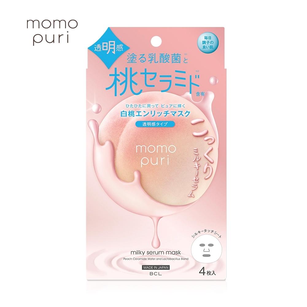 BCL momopuri 彈潤蜜桃透潤面膜 4枚入