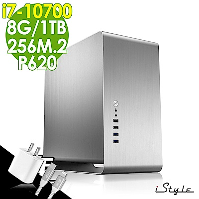iStyle 3D繪圖商用電腦 i7-10700/8G/256M.2+1TB/P620/W10P/五年保固