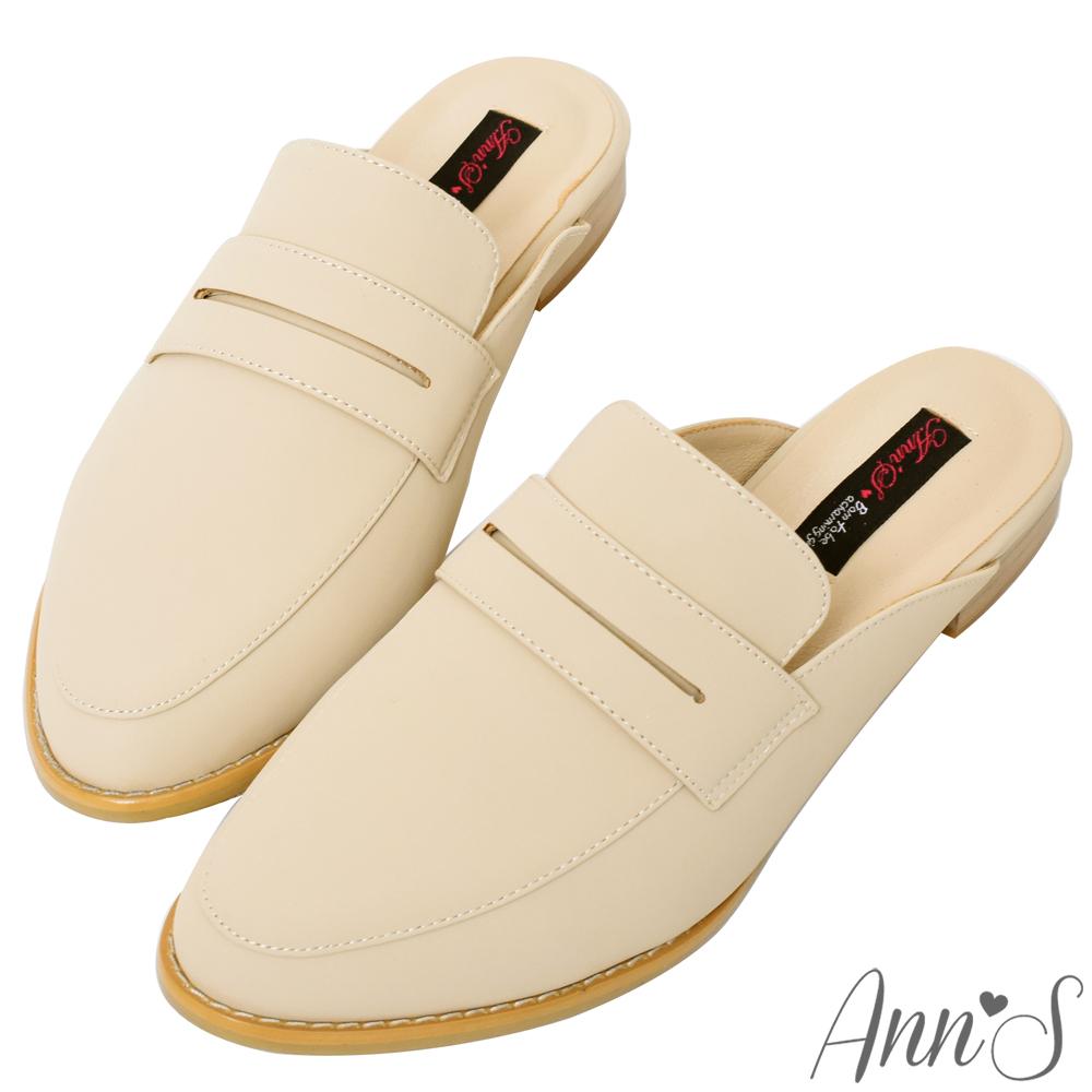 Ann'S簡簡單單-絨質素面穆勒鞋-米(版型偏小)