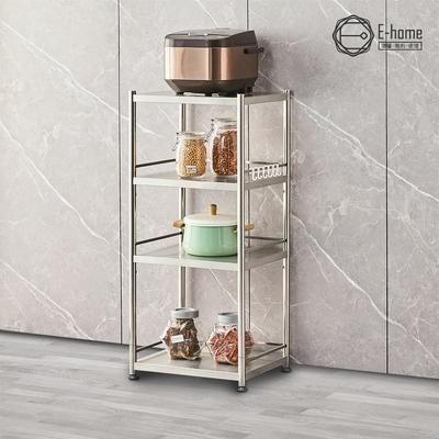 [E-home]Strong思創不鏽鋼四層收納置物架-幅45cm-銀色