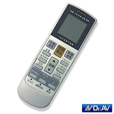 Dr.AV 冷氣遙控器/變頻款AR-RY10(富士通適用)