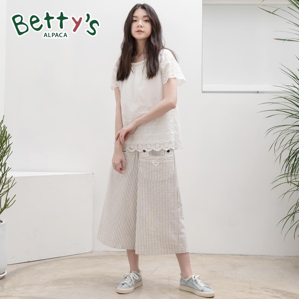 betty's貝蒂思 都會風趣味口袋條紋寬口褲(白色)