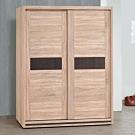 Bernice-原切橡木5×7尺衣櫥-152x60x197cm