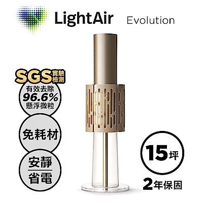 瑞典 LightAir IonFlow 50 Evolution PM2.5 精品清淨機