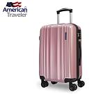 【American Traveler】20吋 慕尼黑系列 x 碳纖紋超輕量抗刮 (粉金)