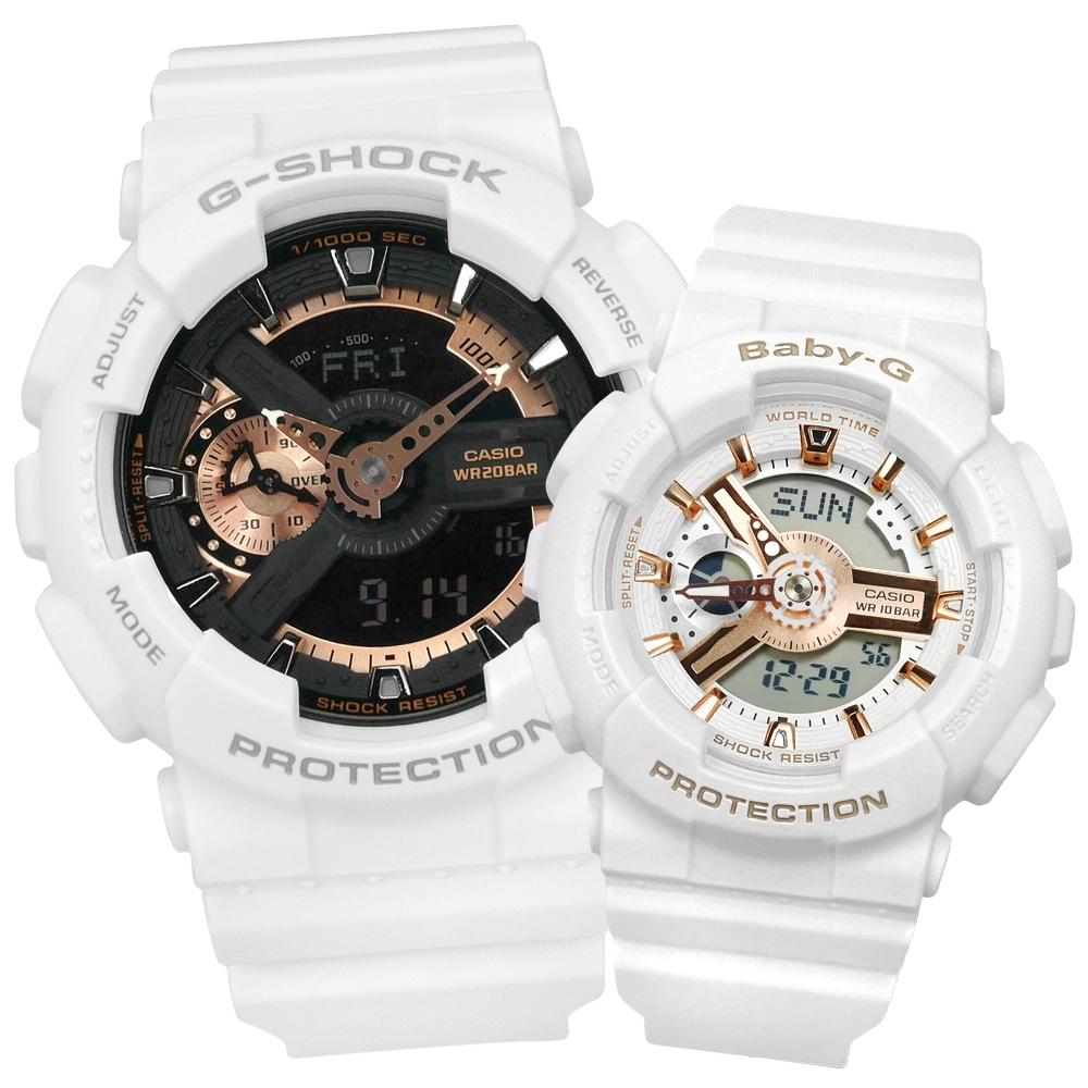CASIO 雙顯計時運動情人對錶-玫瑰金x白/51mm+43mm