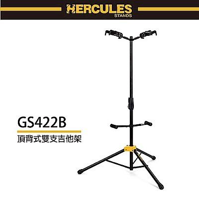 【HERCULES】GS422B / 頂背式雙支吉他 / AGS重力自鎖設計
