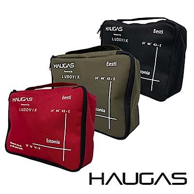 (原價880再送防疫用品) 北歐HAUGAS 品牌旅遊防護收納袋組 (三色可選)