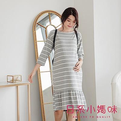 日系小媽咪孕婦裝-韓製孕婦裝~休閒舒適荷葉裙襬條紋洋裝 (共三色)