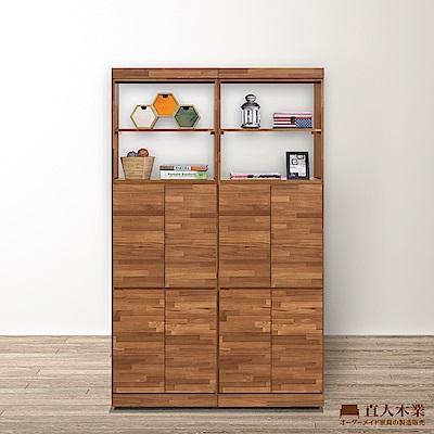 日本直人木業-STYLE積層木中低門120CM書櫃/隔間櫃/玄關櫃