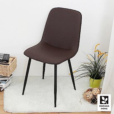多瓦娜-依夫造型皮餐椅-二色